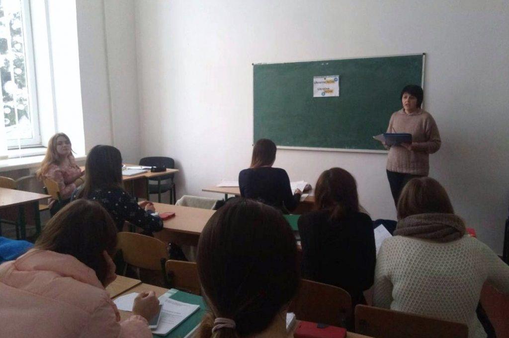 Berdychiv2 1024x681 - На Житомирщині провели «День Пенсійного фонду» для молоді