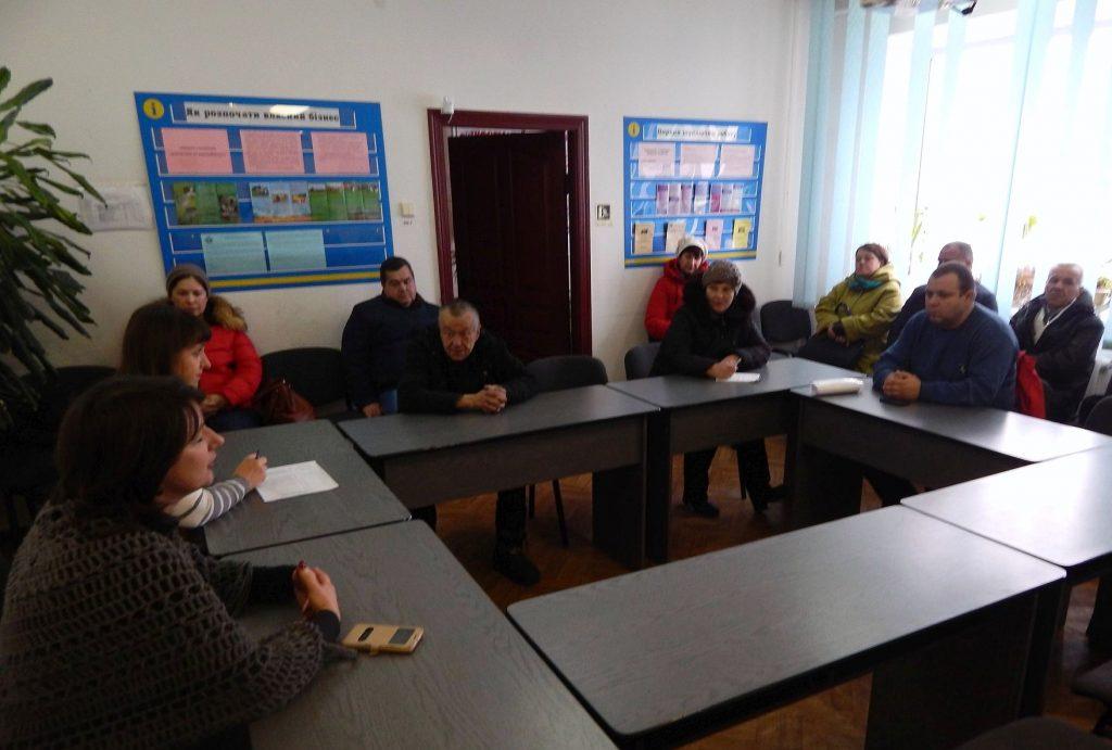 DSCN2572 1 e1544714027415 1024x691 - Фахівці Фонду  консультують тимчасово безробітних Радомишлян
