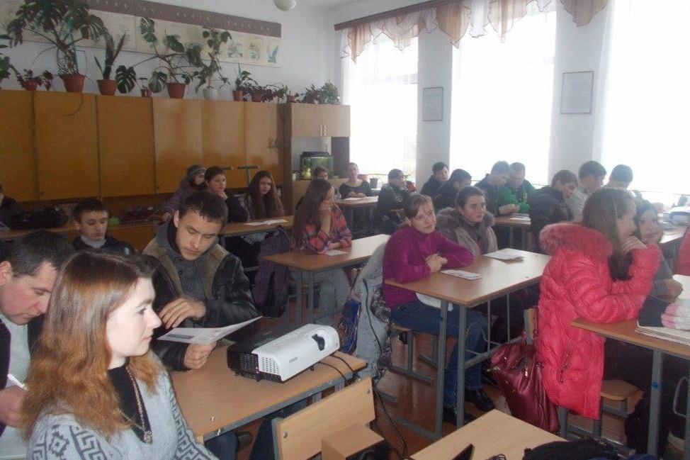 Horoshiv2 - На Житомирщині провели «День Пенсійного фонду» для молоді