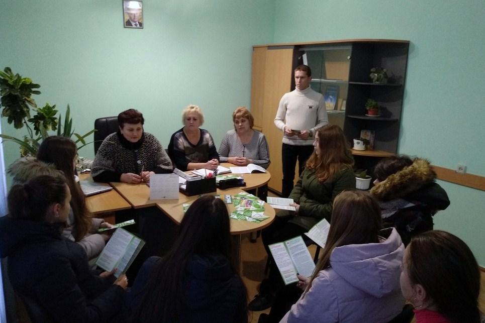 Korostyshiv1 - На Житомирщині провели «День Пенсійного фонду» для молоді