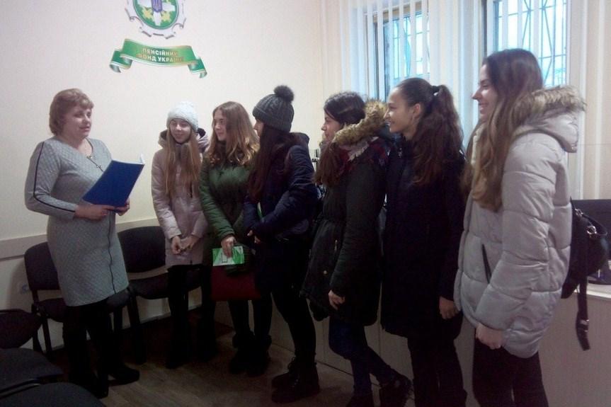 Korostyshiv2 - На Житомирщині провели «День Пенсійного фонду» для молоді