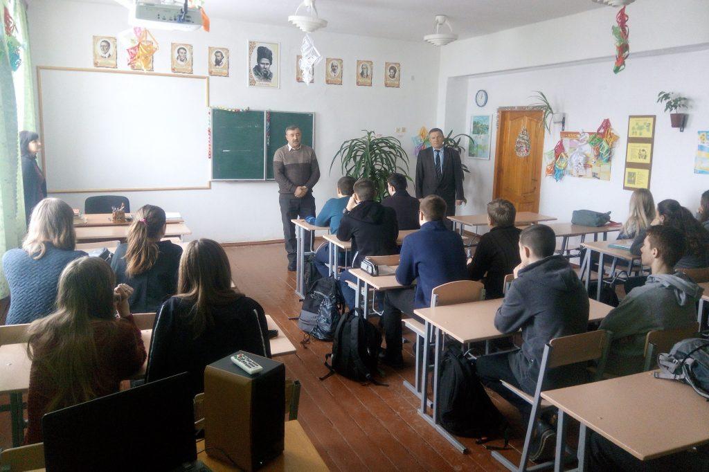 Ruzhyn1 1024x682 - На Житомирщині провели «День Пенсійного фонду» для молоді