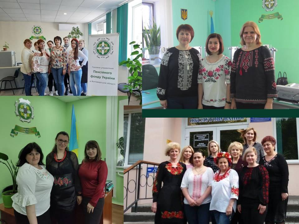 kolazh 4 - День Вишиванки - день чистої української краси