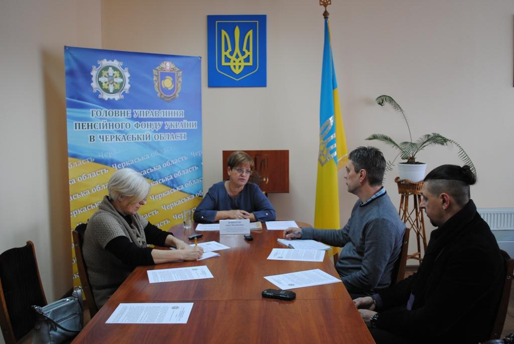 DSC 1001  - На Черкащині з журналістами спілкувалися про перерахунок пенсійних виплат у 2019 році