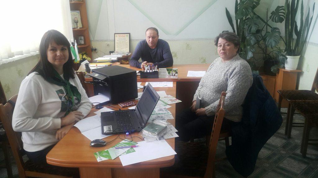 IMG 60c1c990461bb171ebcf0609b3bb9074 V 1024x576 - Послуги Пенсійного  фонду України  стають ближчими до жителів ОТГ