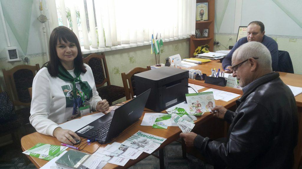 IMG e2ecfe14d3f7ae12cf97d537b517cbf9 V 1024x576 - Послуги Пенсійного  фонду України  стають ближчими до жителів ОТГ