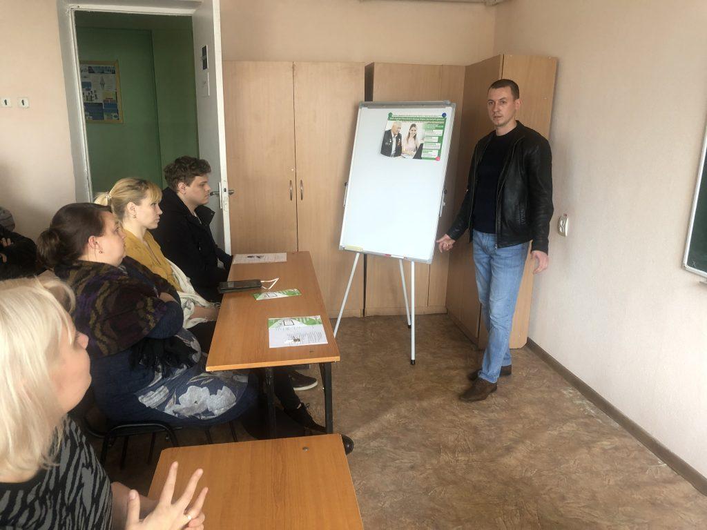 IMG 4660 1024x768 - Студентів знайомлять  з новими можливостями Пенсійного фонду України