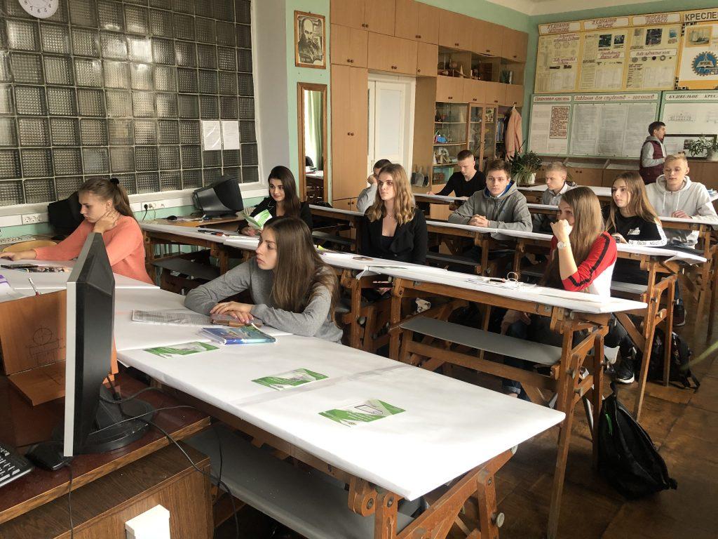 IMG 4700 1 1024x768 - Студентів знайомлять  з новими можливостями Пенсійного фонду України