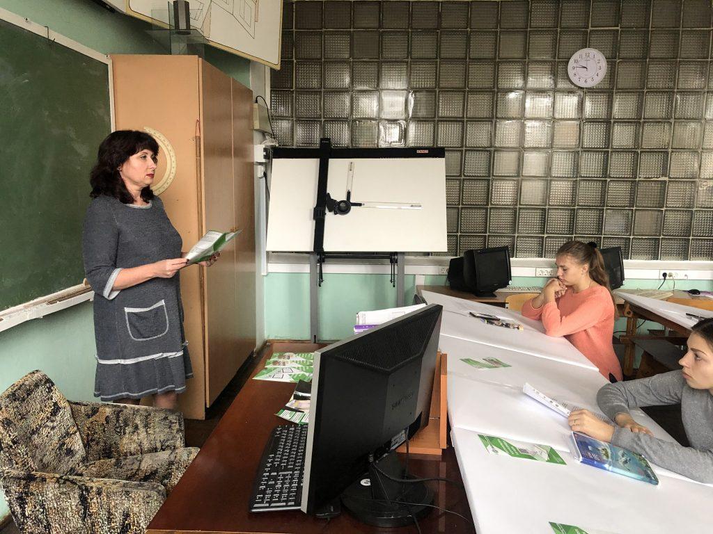 IMG 4703 1 1024x768 - Студентів знайомлять  з новими можливостями Пенсійного фонду України