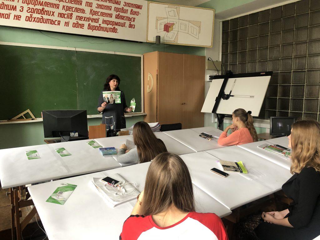 IMG 4704 1 1024x768 - Студентів знайомлять  з новими можливостями Пенсійного фонду України