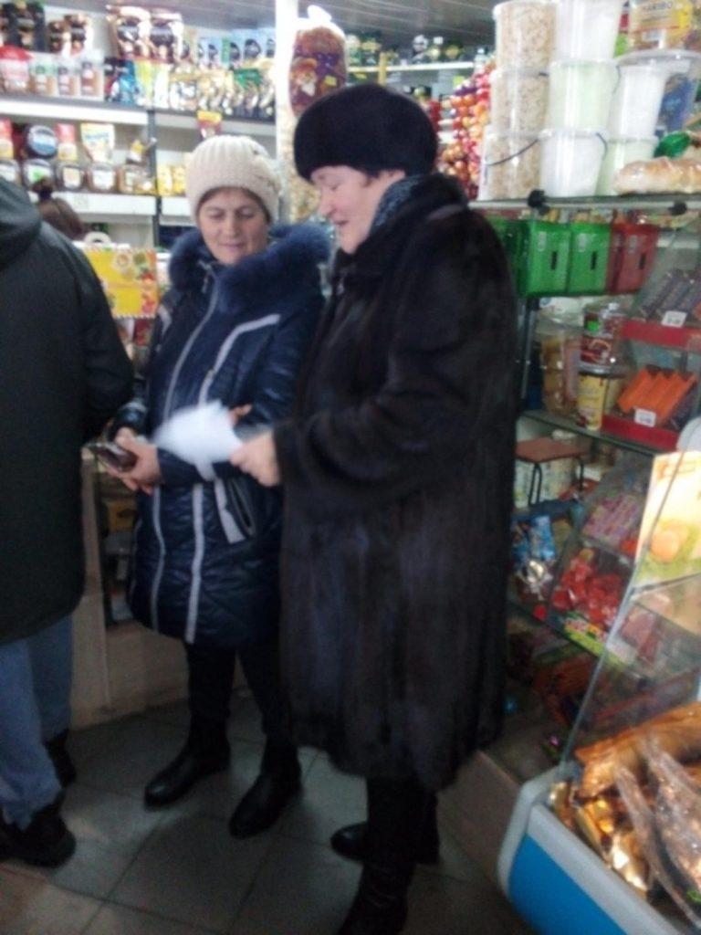 IMG 20191205 101758 768x1024 - Мешканцям Ічнянщини - про легалізацію трудових відносин
