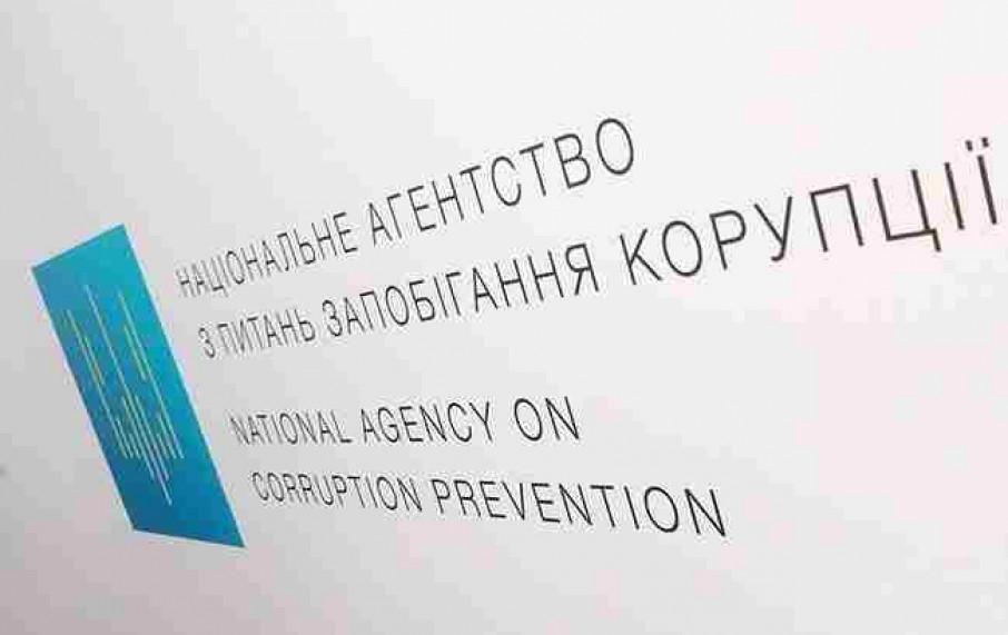 blyzki osoby stop koruptsiya - Зміни в Е - декларуванні у 2020 році