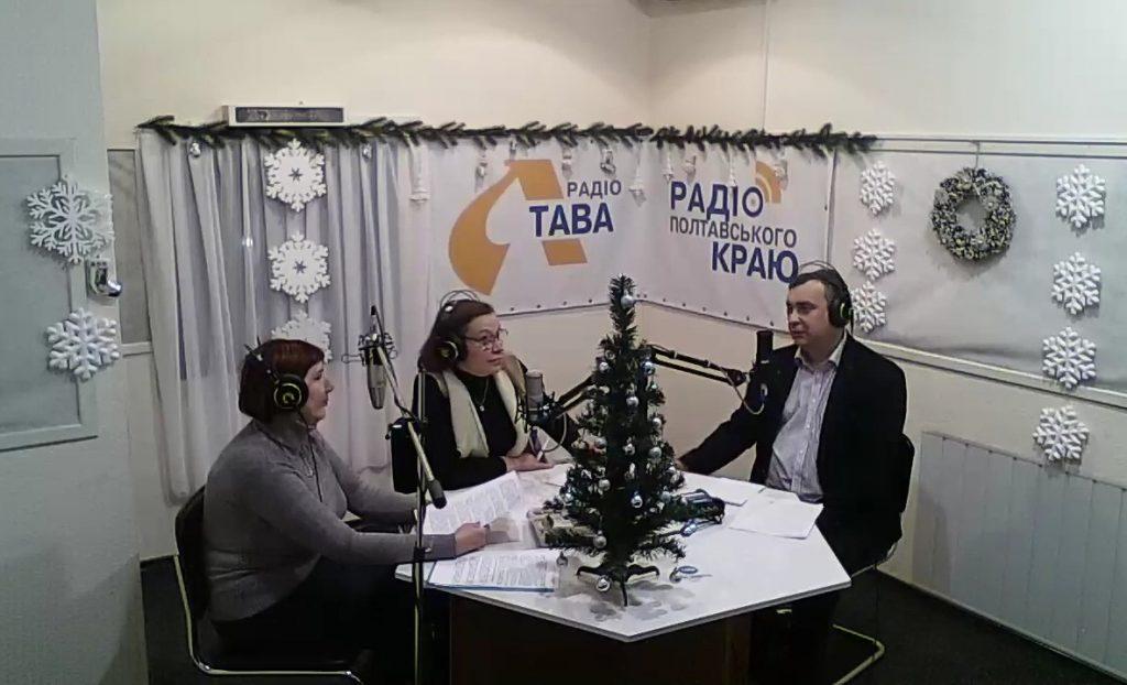 20122018 1024x622 - Радіослухачам Полтавщини розповіли про важливість офіційного працевлаштування та електронні послуги Фонду