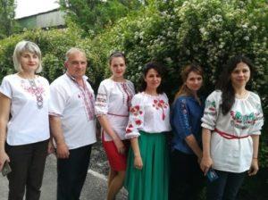 27 300x224 - День вишиванки на Дніпропетровщині