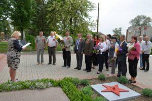 Nikopol6 300x199 - На Дніпропетровщині вшанували ветеранів