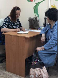 Photo1 225x300 - Наближення пенсійних послуг за місцем проживання