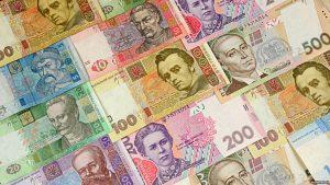 26 ru 300x169 - Розпочато фінансування пенсій, грошової допомоги та житлових субсидій у жовтні 2019 року