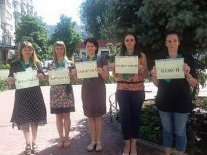 WEB 02 39 3 300x225 - Фахівці фонду провели флешмоб в Дніпровському районі!