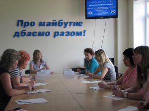 foto 2 300x225 - У Криворізькому міському центрі зайнятості провели лекцію для безробітних