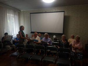 Metalurgijnyj veresen 300x225 - Проведена зустріч з пенсіонерами в Територіальному центрі  соціального обслуговування