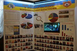 DSC01394 300x200 - Фахівці Головного управління Фонду області взяли участь у заходах  з нагоди Дня вшанування учасників ліквідації наслідків аварії  на Чорнобильській АЕС