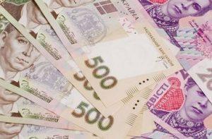 Dengy 300x197 - Фінансування пенсій та грошової допомоги березня 2020 року завершено