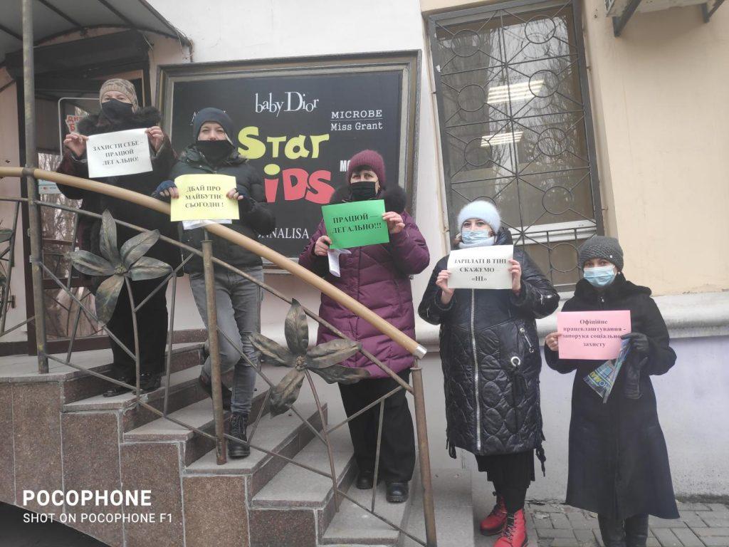 flesh mob vznb2 25022021 1024x768 - Триває інформаційно-роз'яснювальна робота щодо легалізації зайнятості населення у м.Дніпро