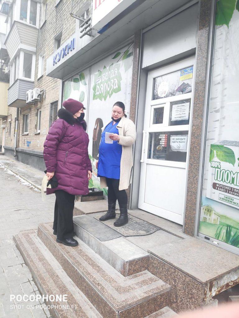 flesh mob vznb2 26022021 e1614331112519 768x1024 - Триває інформаційно-роз'яснювальна робота щодо легалізації зайнятості населення у м.Дніпро