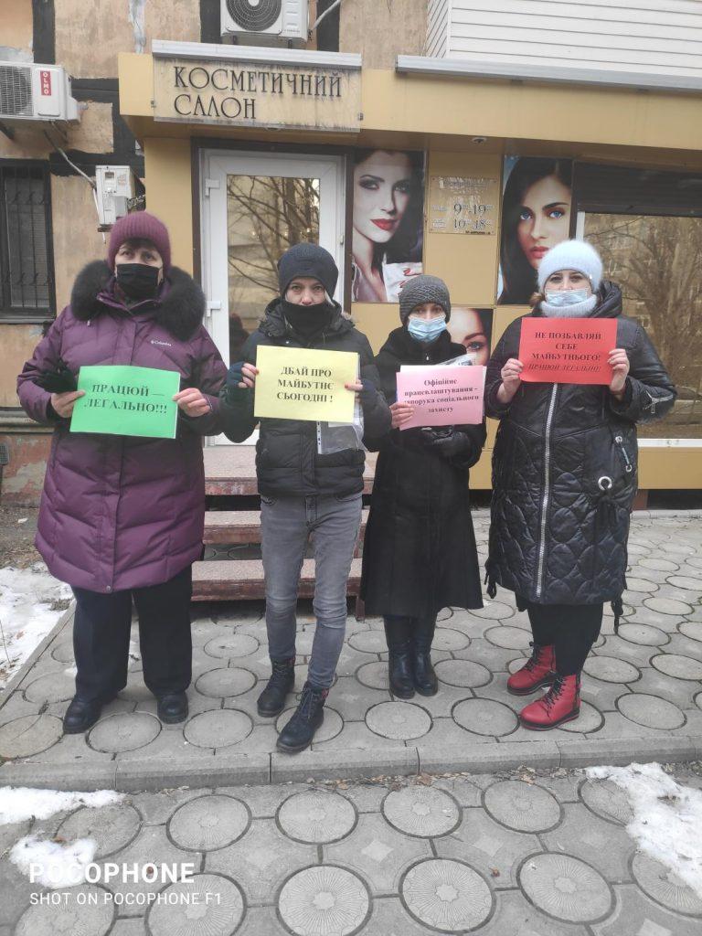 flesh mob vznb2 26022021 e1614331039176 768x1024 - Триває інформаційно-роз'яснювальна робота щодо легалізації зайнятості населення у м.Дніпро