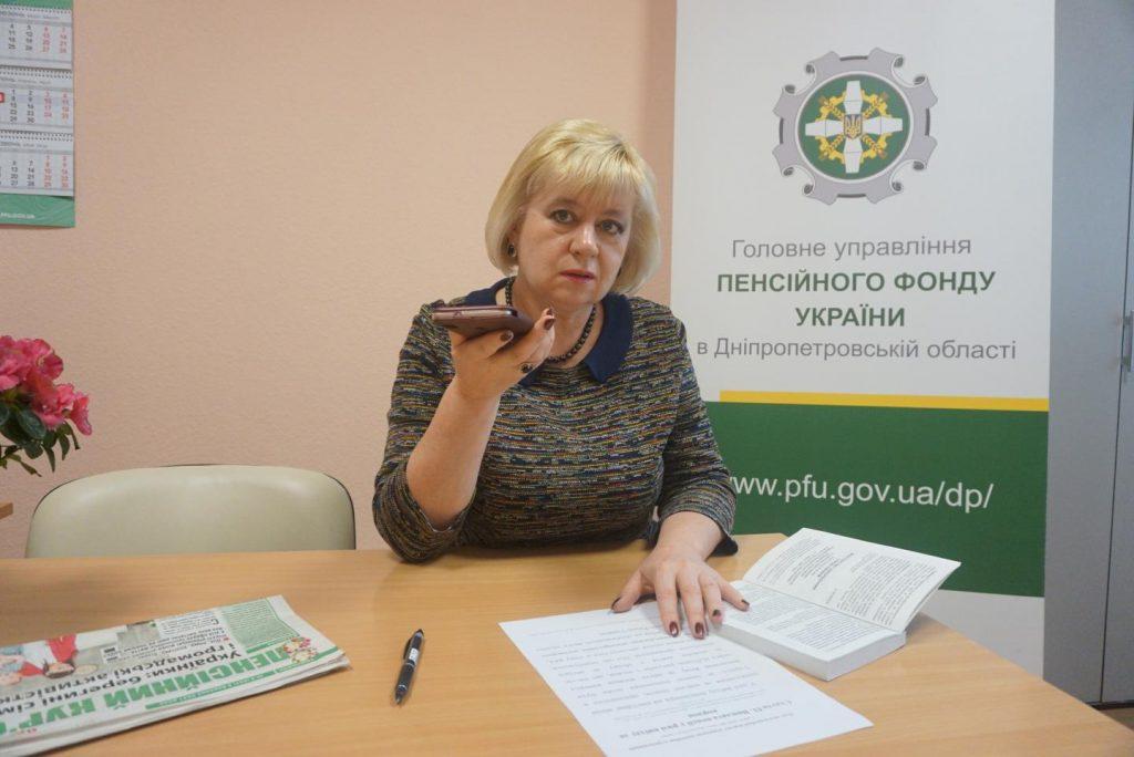 DSC09632 1024x684 - Суспільному радіо розповіли про пенсійне забезпечення пенсіонерів, які від'їжджають за кордон