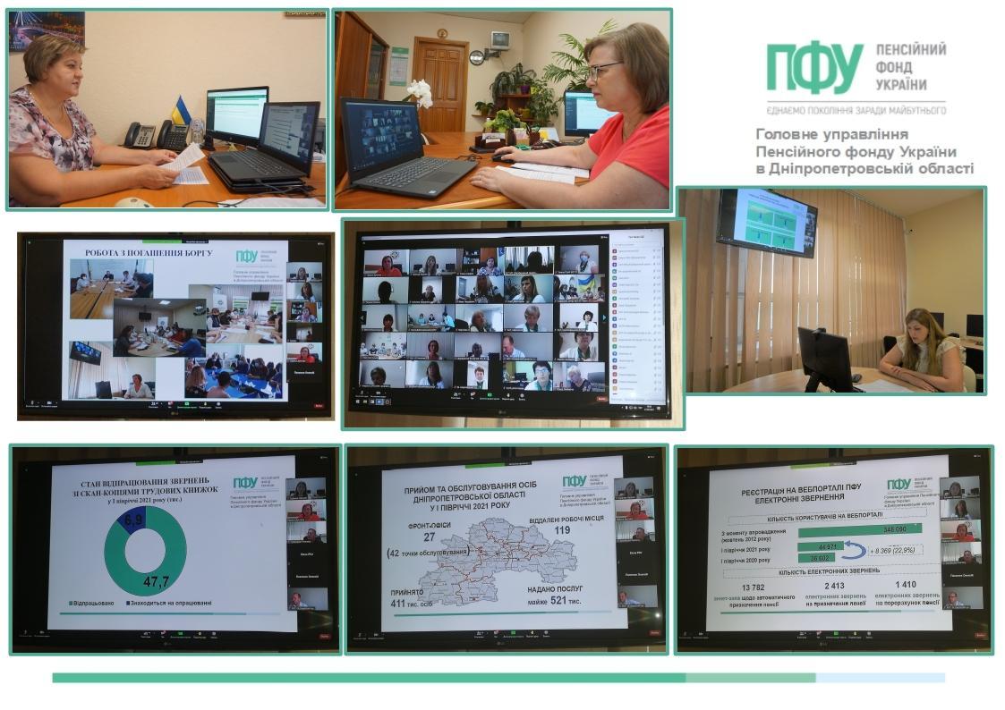 Dnipro narada pidsumky - У Головному управлінні Фонду області підсумували роботу за І півріччя 2021 року
