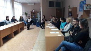 foto Uzhgorod 2 1 300x169 - СЕМІНАР ДО ВСЕУКРАЇНСЬКОГО ТИЖНЯ ПРАВА відбувся в Ужгородській філії обласного центру зайнятості