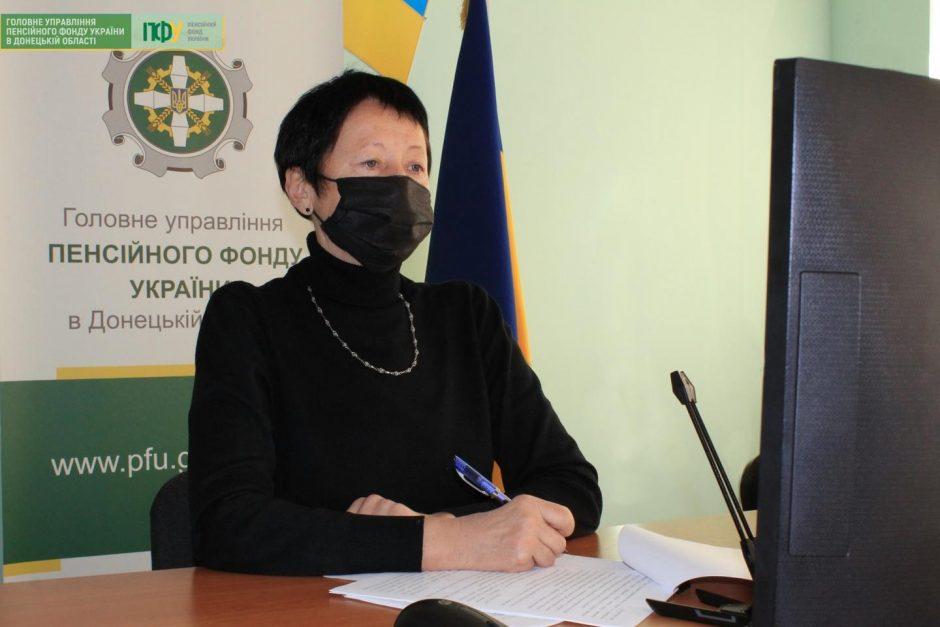 127617516 1585241628352541 70706947393410316 o 940x627 - Підтримка впровадженню судової реформи в Україні
