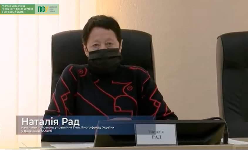 ok - Про стан виплат одноразової матеріальної допомоги на брифінгу Донецької обласної державної адміністрації