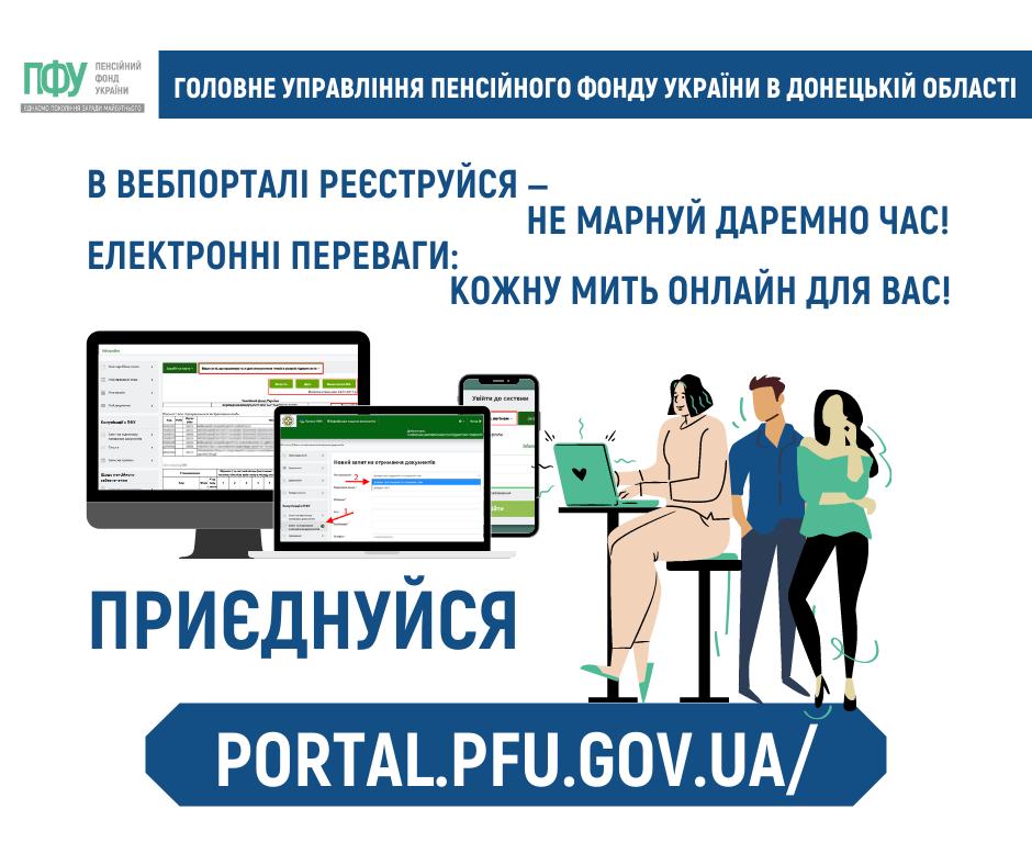Vebportal - Як отримати довідку ОК-5 чи ОК-7? Замовляйте її онлайн!