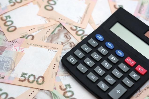 Fynansyrovanye - Фінансування пенсій та грошової допомоги березня 2020 року