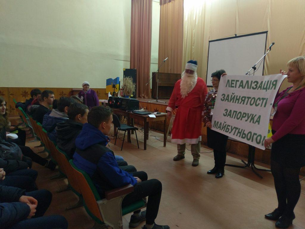 IMAG6826 1024x768 - Пенсійники Луганщини провели конкурс відеороликів «Скажемо «Ні!» зарплаті в тіні»