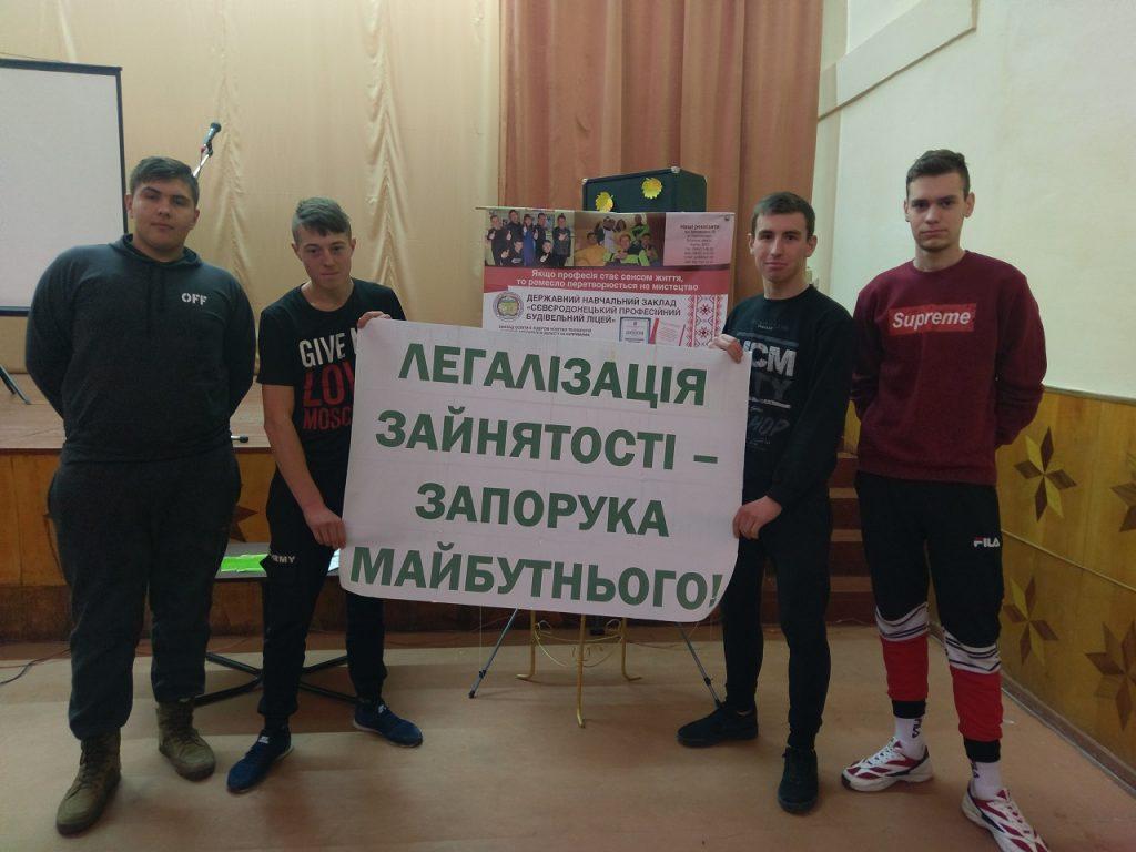 IMAG6831 1024x768 - Пенсійники Луганщини провели конкурс відеороликів «Скажемо «Ні!» зарплаті в тіні»