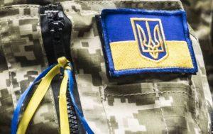 voennye 300x189 - До уваги пенсіонерів з числа колишніх військовослужбовців