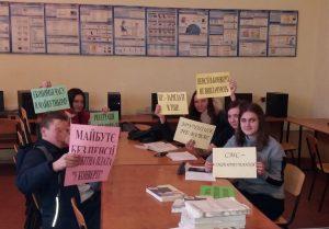 1 36 300x209 - Учнівській молоді про основи пенсійного законодавства