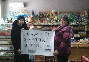 1 39 300x209 - Про повноту сплати ЄСВ підприємцям с. Троїцького