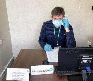 Savchenko 300x264 - Надано консультації мешканцям міста Рубіжного та Кремінського району за допомогою телефонних «гарячих» ліній