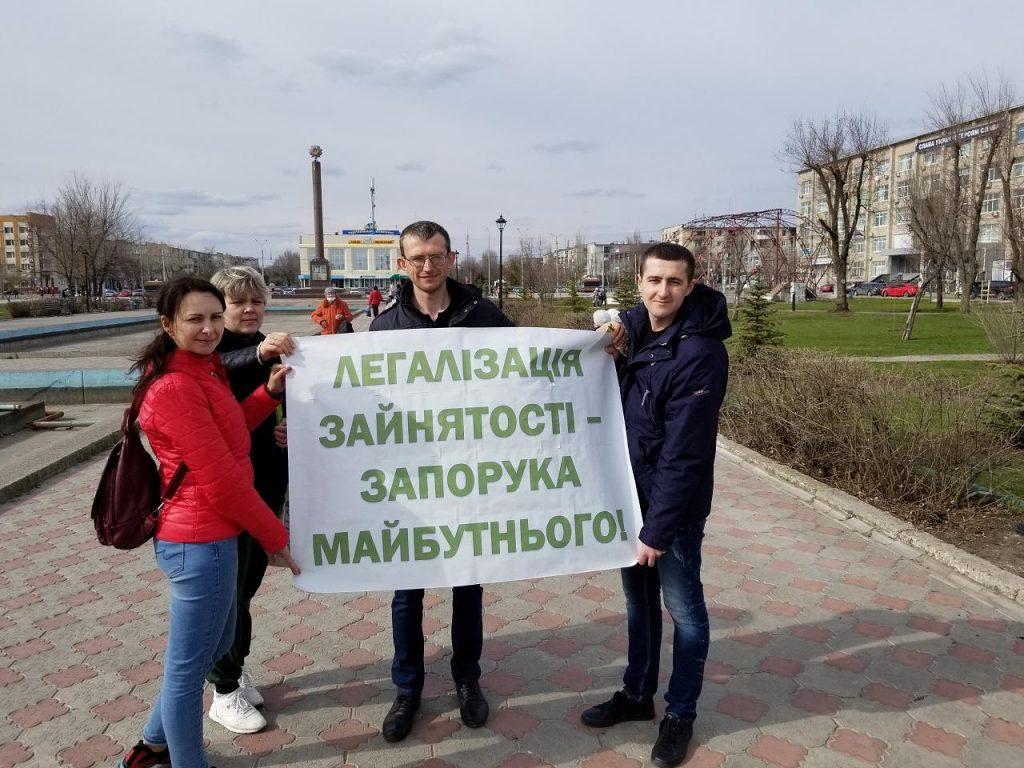 1 10 1024x768 - Флешмоб «Легалізація зайнятості – запорука майбутнього!» провели пенсійники Луганщини