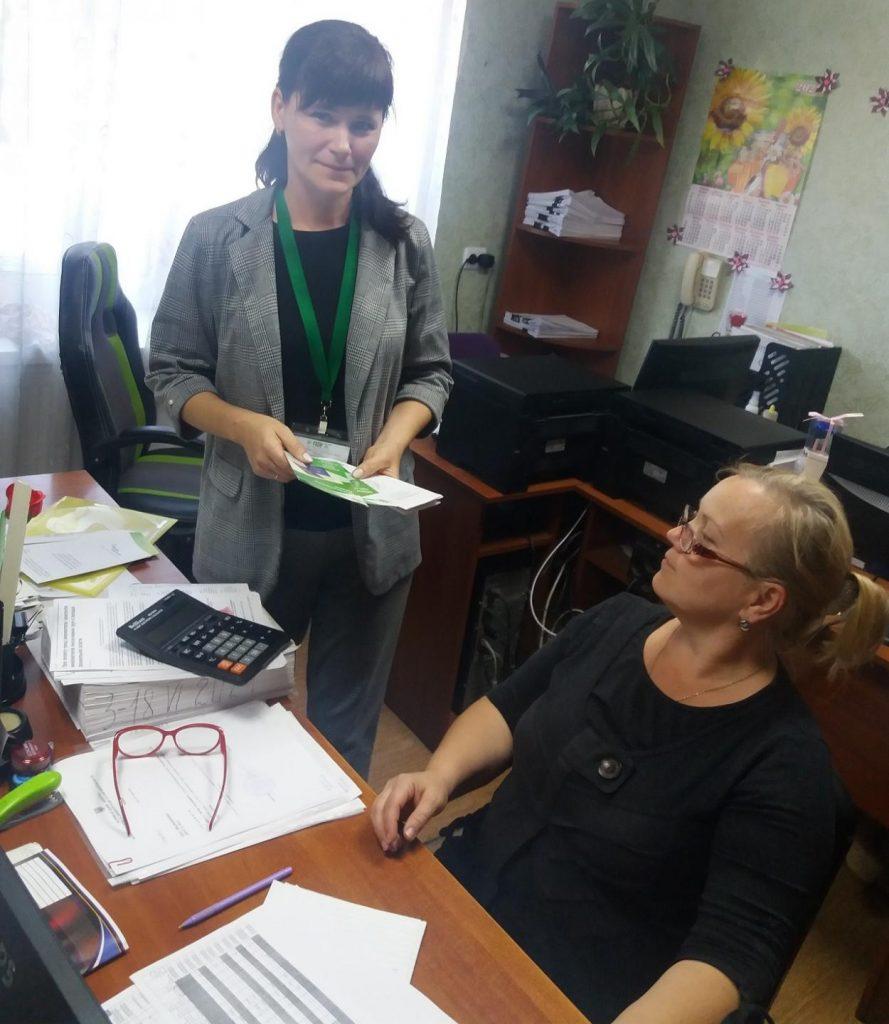 20210910 144225 889x1024 - На Луганщині провели семінар для бухгалтерів відділу освіти Біловодської селищної ради щодо коректності заповнення щомісячної звітності