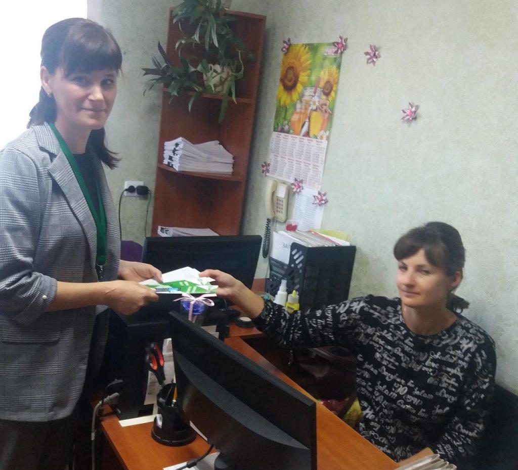 20210910 144232 1024x930 - На Луганщині провели семінар для бухгалтерів відділу освіти Біловодської селищної ради щодо коректності заповнення щомісячної звітності