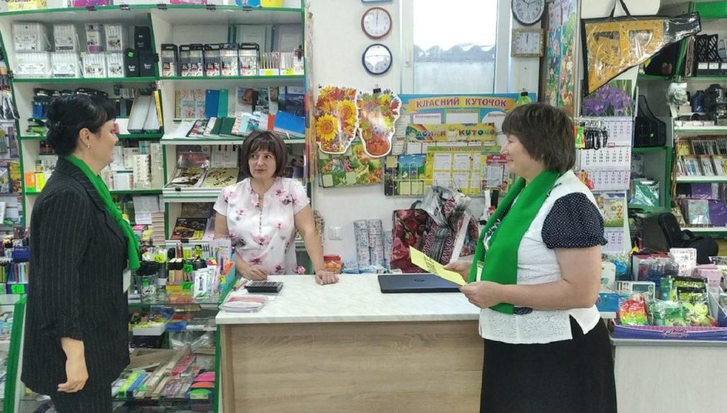 IMG 2 1 1024x582 - Рейд та флешмоб «Твій захист – легальна зарплата!» провели у смт Новопскові