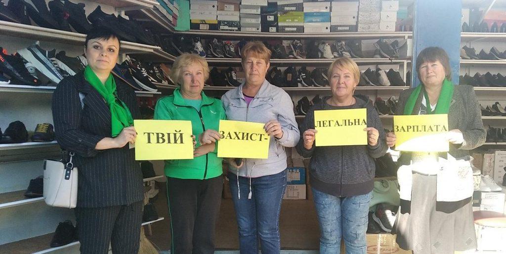 IMG 3 1 1024x514 - Рейд та флешмоб «Твій захист – легальна зарплата!» провели у смт Новопскові