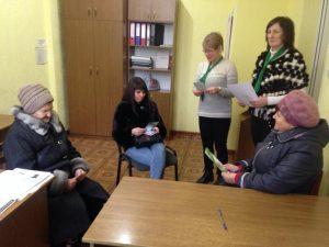 Truskavets 300x225 - День відкритих дверей: максимум корисної інформації з пенсійного забезпечення для мешканців області