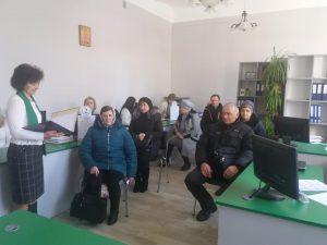 Turka 300x225 - День відкритих дверей: максимум корисної інформації з пенсійного забезпечення для мешканців області