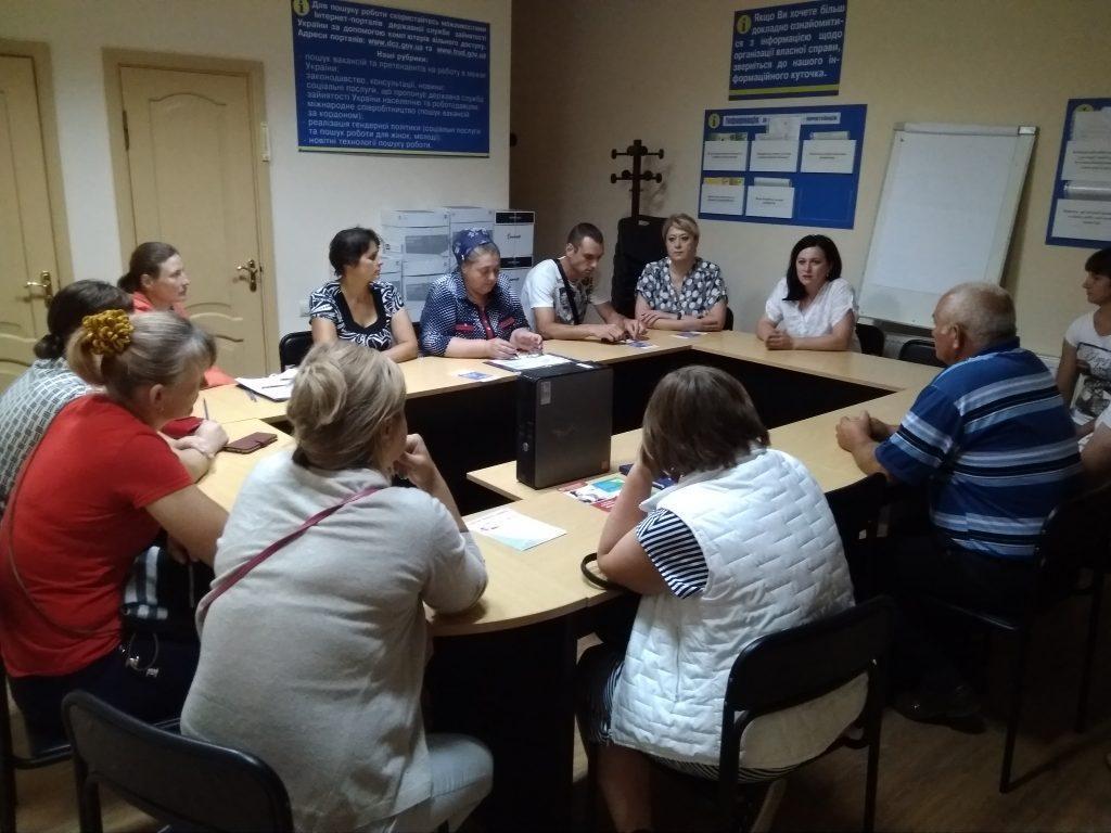 Plengej seminar z TSZ 1024x768 - Про порядок призначення пенсій фахівці пенсійної служби розповідають нинішнім і майбутнім пенсіонерам